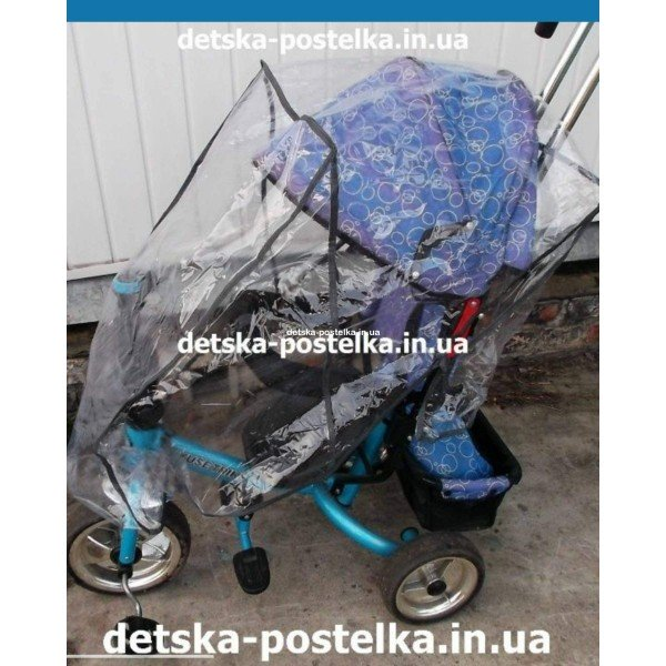 Дождевик для коляски детской