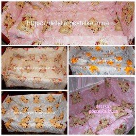 Набор в кроватку постельное бельё+защита(4 предмета)