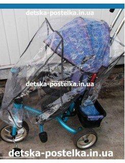 Дождевик на детский велосипед (отличное качество,без запаха)